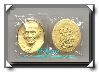 หลวงพ่อพูล วัดไผ่ล้อม เหรียญหนุมาณแผลงฤทธิ์แซยิด 91 เนื้อทองแดงชุบทองไมครอน