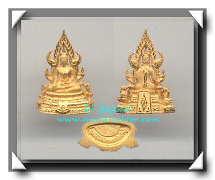 พระพุทธชินราชพิมพ์เล็กเนื้อทองคำ ครบชุด 3 องค์ รุ่นเฉลิมพระชนมพรรษา 6 รอบ พ.ศ.2542