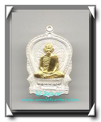 หลวงปู่คำพัน วัดธาตุมหาชัย เหรียญนั่งพานรุ่นแรก พ.ศ.2538 เนื้อเงินหน้าทองคำ
