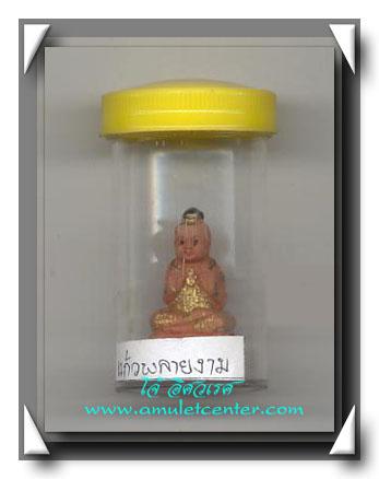 กุมารทอง  หลวงพ่อสมชาย วัดด่านเกวียน ชื่อ แก้วพลายงาม   พ.ศ.2543