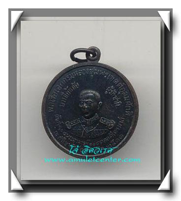 เหรียญกรมหลวงชุมพร วัดถ้ำเขาเงิน อ.หลังสวน จ.ชุมพร พ.ศ.2511 องค์ที่ 3 มีจาร