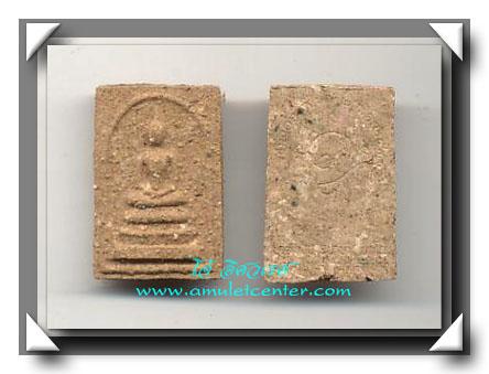 หลวงพ่อเกษม เขมโก พระสมเด็จหลังอุ 3 นะ พ.ศ.2531