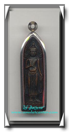 พระร่วงยุทธหัตถี ( ดอนเจดีย์ จ.สุพรรณบุรี) พ.ศ.2513 องค์ที่ 7