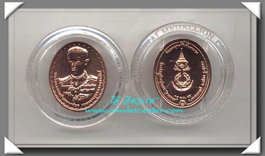 กรมหลวงชุมพรเหรียญรูปไข่เนื้อทองแดงชุบทองพ่นทราย พ.ศ.2545