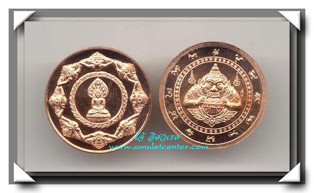 เหรียญเทพหนุมาณศรีวิชัย เนื้อทองแดง ขนาด 3.2 ซม.