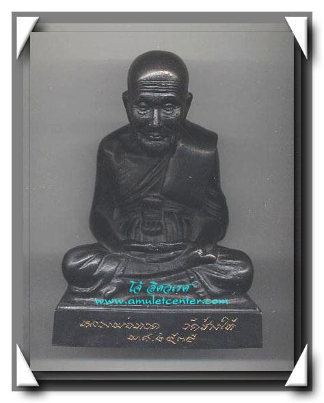 พระบูชาหลวงปู่ทวด วัดช้างไห้ หน้าตัก 4 นิ้ว องค์ที่ 5 พ.ศ.2535