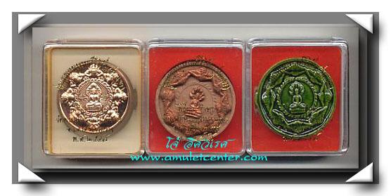 ราคาพิเศษ !!!!!  เหรียญ+เนื้อผงหน้ากากทองแดง+เนื้อผงเคลือบสีเขียวรุ่นเทพหนุมาณศรีวิชัย