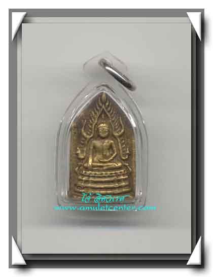 หลวงพ่อแพ วัดพิกุลทอง พระพุทธชินราช รุ่นแรก พิมพ์เล็ก  พ.ศ.2494