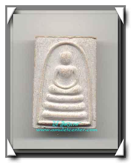 หลวงพ่อแพ วัดพิกุลทอง พระสมเด็จแพ 5 พัน พ.ศ.2534 องค์ที่ 2 เนื้อผงขาว