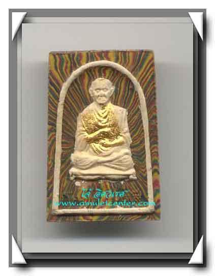 หลวงพ่อแพ วัดพิกุลทอง พระรูปเหมือนสมเด็จ - หลังหลวงพ่อแพ รุ่น ชินบัญชร พ.ศ.2536