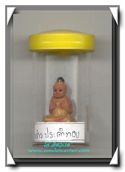 หลวงพ่อสมชาย วัดด่านเกวียน กุมารทองชื่อ แก้วประคำทอง พ.ศ.2543
