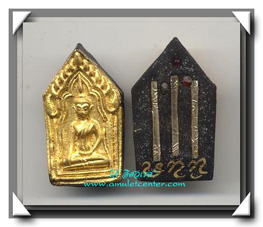 หลวงพ่อทองดำ วัดถ้ำตะเพียนทอง พระขุนแผนจ้าวทรัพย์ จ้าวเสน่ห์ พิมพ์มือโบราณปิดทองคำตะกรุด 3 ดอก