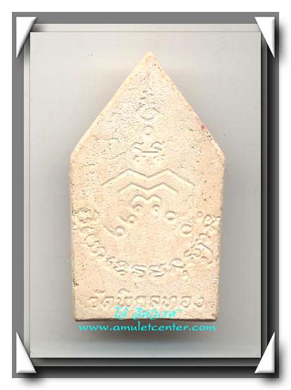 หลวงพ่อแพ วัดพิกุลทอง พระขุนแผนรุ่นแรกเนื้อเกสร พ.ศ.2522 องค์ที่ 2 1