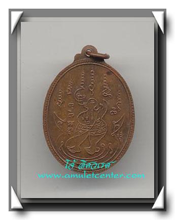 หลวงปู่อ่อน วัดป่านิโครธาราม เหรียญรุ่นแรก พ.ศ.2517 องค์ที่ 4 1
