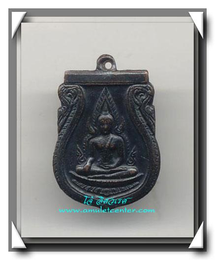 เหรียญชินราชอินโดจีน วัดสุทัศน์ พ.ศ.2485 องค์ที่ 5