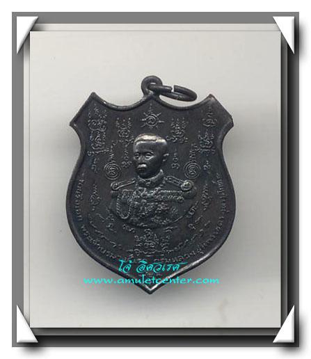 เหรียญกรมหลวงชุมพร รุ่นสร้างอนุสาวรีย์กรมหลวง วิทยาลัยพณิชยการพระนคร พ.ศ.2515