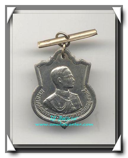เหรียญรัชกาลที่ 9 เนื้ออัลปาก้า รุ่น 3 รอบ ( นิยม ) พ.ศ.2506 องค์ที่ 4