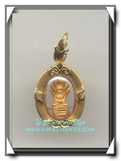 พระนาคปรกเนื้อทองคำ วัดบวรนิเวศวิหาร พ.ศ.2543 พร้อมเลี่ยมทอง