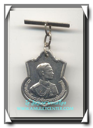 เหรียญรัชกาลที่ 9 เนื้ออัลปาก้า รุ่น 3 รอบ ( นิยม ) พ.ศ.2506 องค์ที่ 5