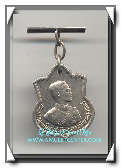 เหรียญรัชกาลที่ 9 เนื้ออัลปาก้า รุ่น 3 รอบ ( นิยม ) พ.ศ.2506 องค์ที่ 7