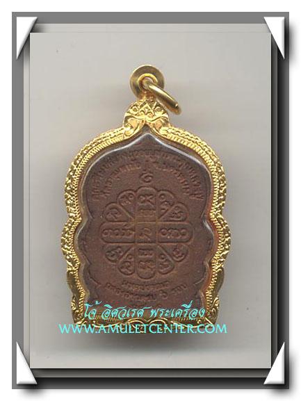 หลวงปู่คำพัน วัดธาตุมหาชัย เหรียญมหาปรารถนา รุ่นแรก พ.ศ.2531 องค์ที่ 3 พร้อมตลับทอง 1