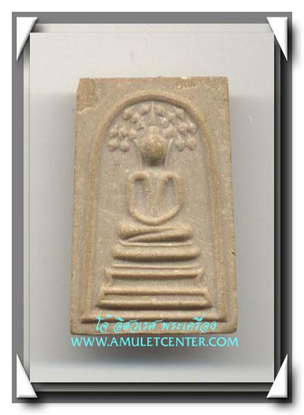 หลวงปู่โต๊ะ วัดประดู่ฉิมพลี พระสมเด็จปรกโพธิ์ พ.ศ.2518 องค์ที่ 16