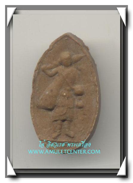 พระหลวงปู่โต๊ะ วัดประดู่ฉิมพลี พระศิวลีเนื้อเกสรแช่น้ำมนต์ฝังตะกรุดเงิน พ.ศ.2521 องค์ที่ 9