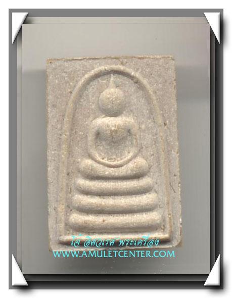 หลวงพ่อแพ วัดพิกุลทอง พระสมเด็จแพ 5 พัน พ.ศ.2534 องค์ที่ 7 เนื้อผงขาว