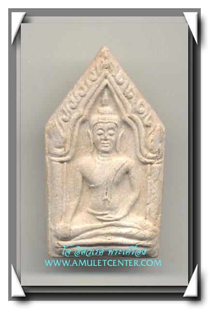 หลวงพ่อแพ วัดพิกุลทอง พระขุนแผนรุ่นแรกเนื้อเกสร พ.ศ.2522 องค์ที่ 5