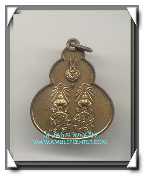 เหรียญพระนามาภิไธยคู่ จรป. และ ภปร. พ.ศ.2532