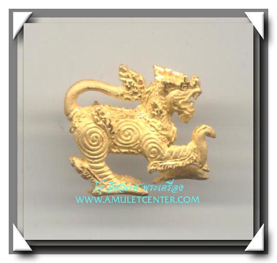 หลวงปู่หงษ์ สุสานทุ่งมน พญาสิงห์มหาลาภ เนื้อทองคำ 1