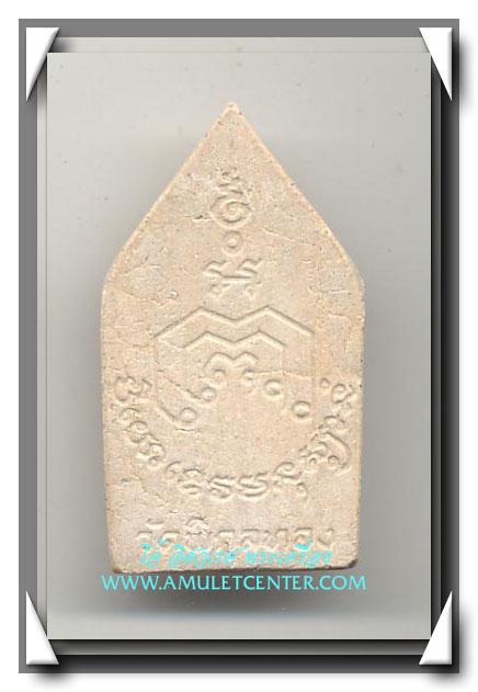 หลวงพ่อแพ วัดพิกุลทอง พระขุนแผนรุ่นแรกเนื้อเกสร พ.ศ.2522 องค์ที่ 8 1