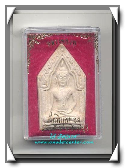 หลวงพ่อแพ วัดพิกุลทอง พระขุนแผนรุ่นแรกเนื้อเกสร พ.ศ.2522 องค์ที่ 9 2