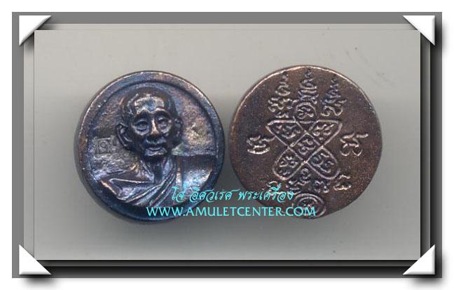 หลวงพ่อทรง วัดศาลาดิน เหรียญหล่อล้อเเม็กเล็ก พ.ศ.2549