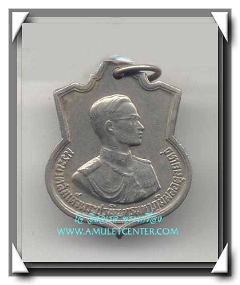 เหรียญรัชกาลที่ 9 เนื้ออัลปาก้า รุ่น 3 รอบ พ.ศ.2506 องค์ที่ 15