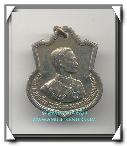เหรียญรัชกาลที่ 9 เนื้ออัลปาก้า รุ่น 3 รอบ พ.ศ.2506 องค์ที่ 11