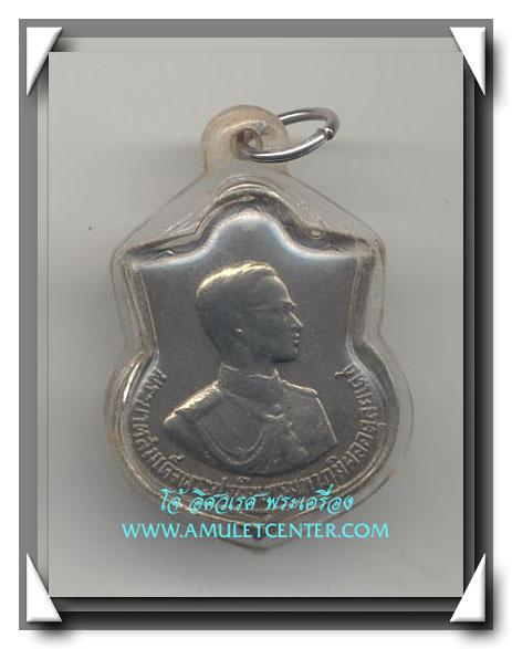 เหรียญรัชกาลที่ 9 เนื้ออัลปาก้า รุ่น 3 รอบ พ.ศ.2506 องค์ที่ 14