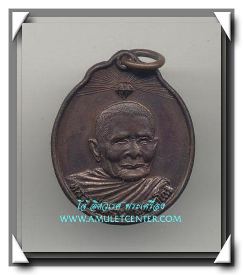 หลวงปู่แหวน วัดดอยแม่ปั๋ง องค์ที่ 20 เหรียญรูปไข่ พิชิตไพรี กองทัพบก จัดสร้าง พ.ศ.2520