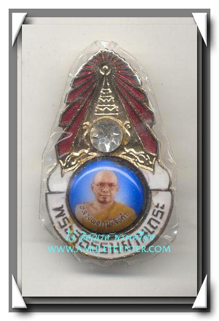 หลวงพ่อฤาษีลิงดำ เหรียญมงกุฎเพชร รุ่นแรก พระสุธรรมยานเถระ องค์ที่ 1