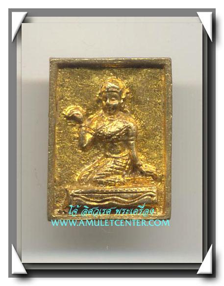 หลวงพ่อแพ วัดพิกุลทอง นางกวัก รุ่น แพ เสาร์ 5 91 พ.ศ.2539