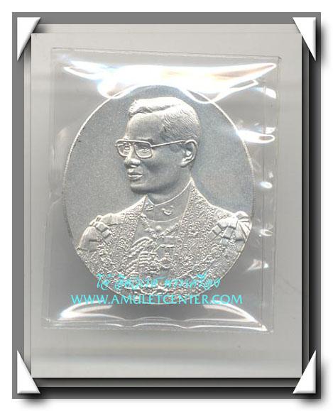 เหรียญ ร.9 หลังโฮโลแกรม 3 มิติ  มูลนิธิวชิรเวชวิทยาลัย พ.ศ.2542