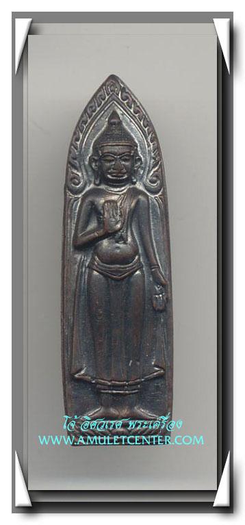 พระร่วงยุทธหัตถี ( ดอนเจดีย์ จ.สุพรรณบุรี) พ.ศ.2513 องค์ที่ 18