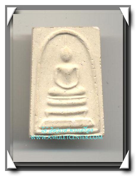 พระสมเด็จมหามงคล รุ่น ทูลเกล้า วัดบวรนิเวศวิหาร เนื้อผง  พ.ศ.2528 1