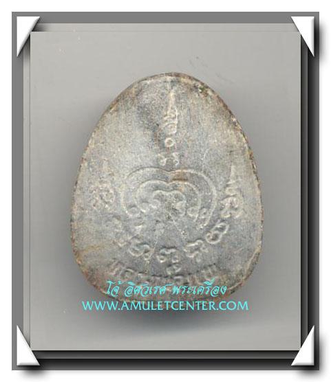 หลวงพ่อแพ วัดพิกุลทอง พระปิดตาจัมโบ้ รุ่นแรก พ.ศ.2531 องค์ที่ 10 1