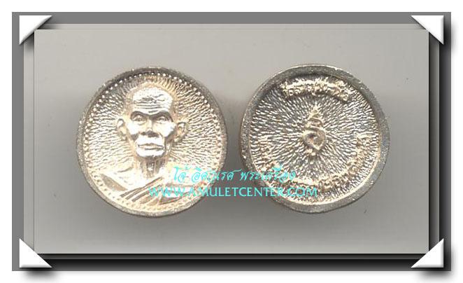 หลวงปู่คำพัน วัดธาตุมหาชัย เหรียญหล่อล้อแม็กซ์เล็ก เนื้อเงิน พ.ศ.2534