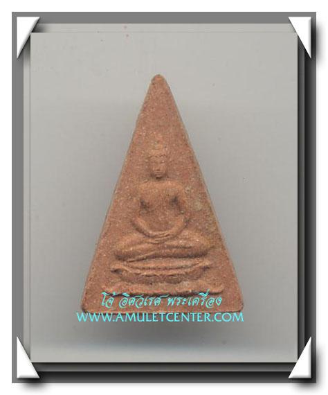 สมเด็จพระอุณาโลม ทรงจิตรลดา พ.ศ.2519 สุดยอดแห่งมวลสารและพิธีกรรม