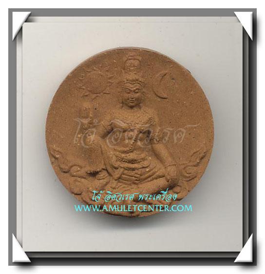จตุคาม รามเทพ รุ่น รักพ่อ สุริยันจันทรา ขนาด 5 ซม.เนื้อว่าน 108 จินดามณี