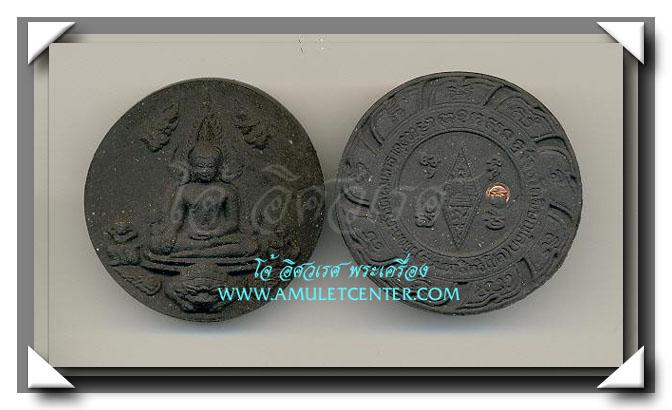 พระพุทธชินราช รุ่นมหาสิทธิโชคเนื้อผงเหล็กน้ำพี้ สีดำ ยอดนิยม