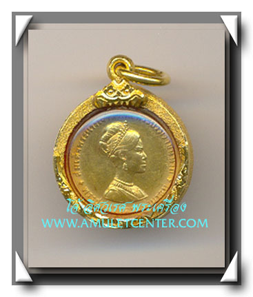 เหรียญทองคำ ราชินี 3 รอบ พ.ศ.2511 หนัก 1 สลึง พร้อมเลี่ยมทองยกซุ้ม