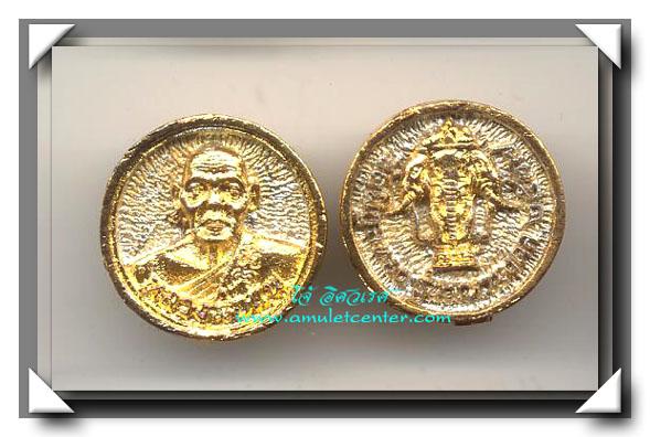 หลวงพ่อแพ วัดพิกุลทอง เหรียญหล่อรูปเหมือน ล้อแมกซ์ หลังช้างสามเศียร เนื้อโลหะกะไหล่ 2 กษัตริย์